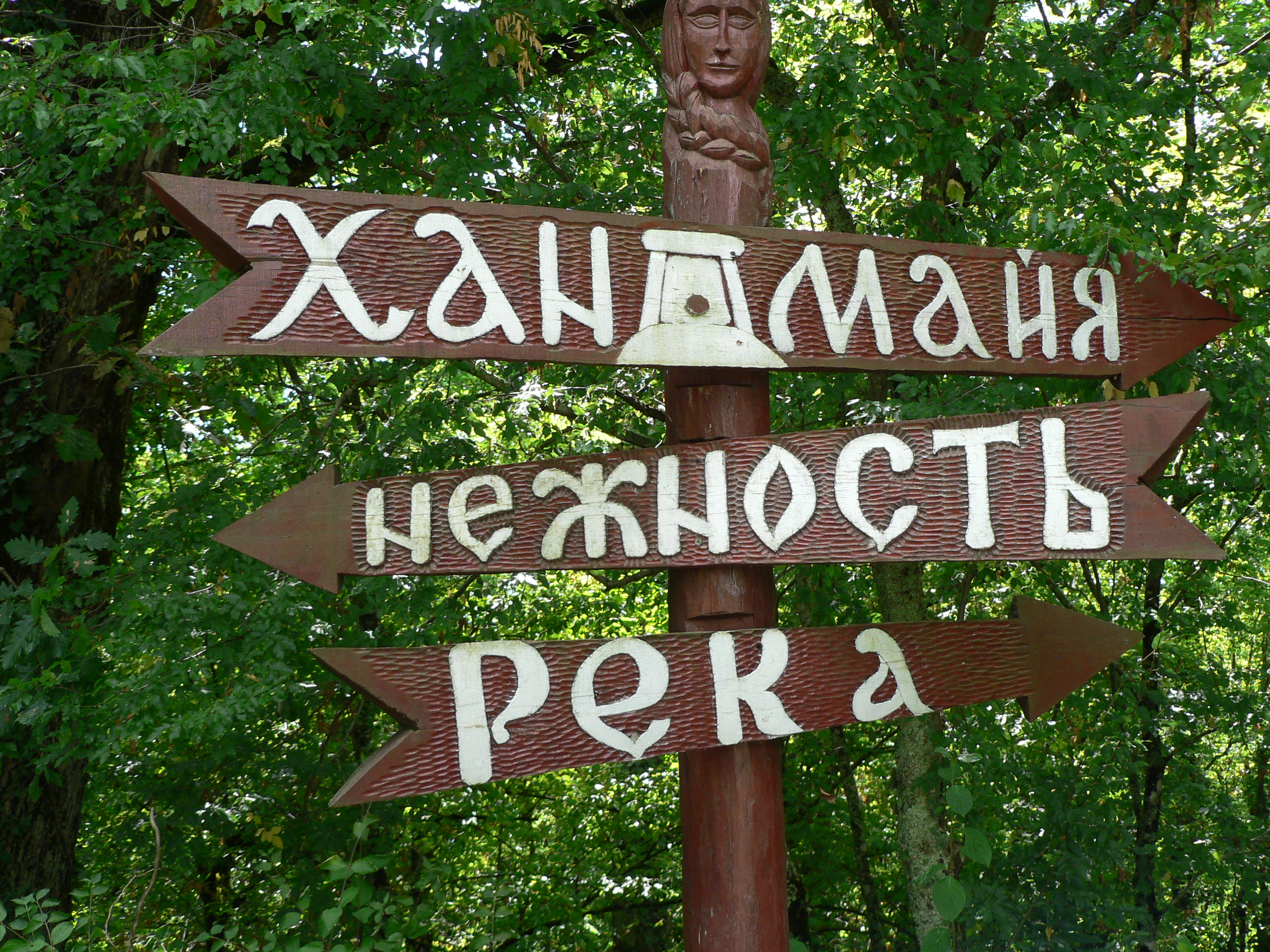 http://s3.uploads.ru/EWtqj.jpg