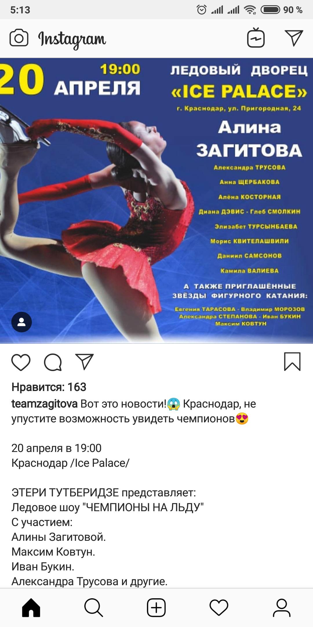http://s3.uploads.ru/EaIb4.png