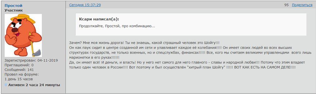 http://s3.uploads.ru/Eay6R.jpg