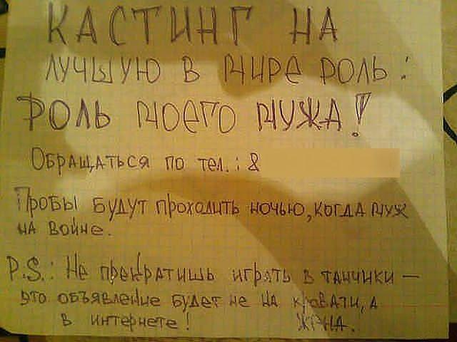 http://s3.uploads.ru/EiVbm.jpg