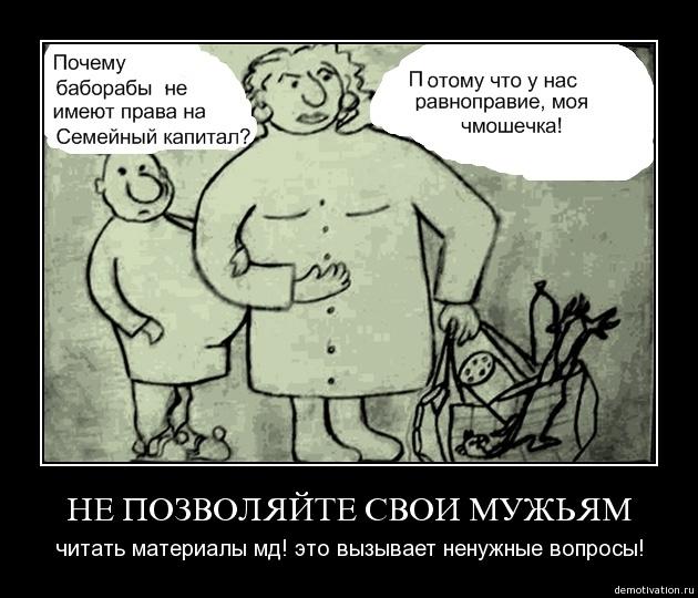 бабораб, антология бабораба Жизнь бабораба от зачатия до смерти  (в картинках)