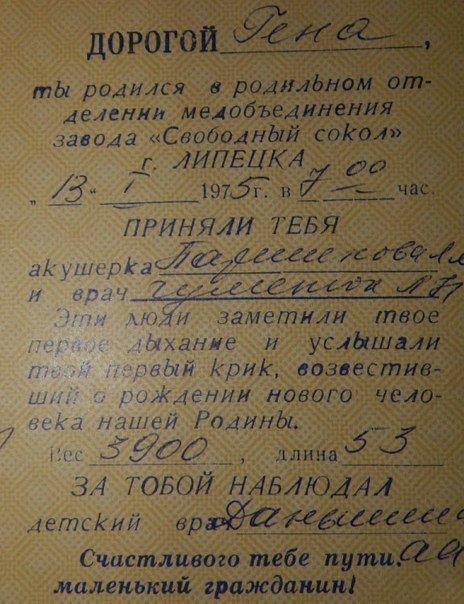 http://s3.uploads.ru/ElheG.jpg