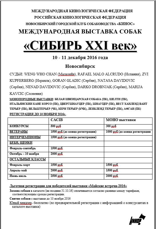 http://s3.uploads.ru/Enbk9.png