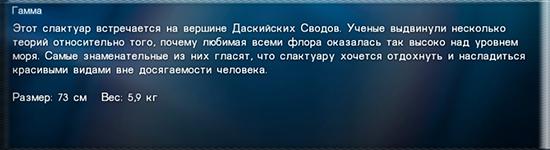 http://s3.uploads.ru/Eqxbw.jpg
