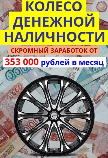 http://s3.uploads.ru/Euxty.jpg