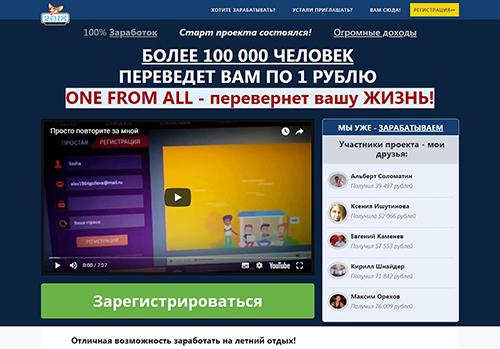 http://s3.uploads.ru/EvyXw.jpg
