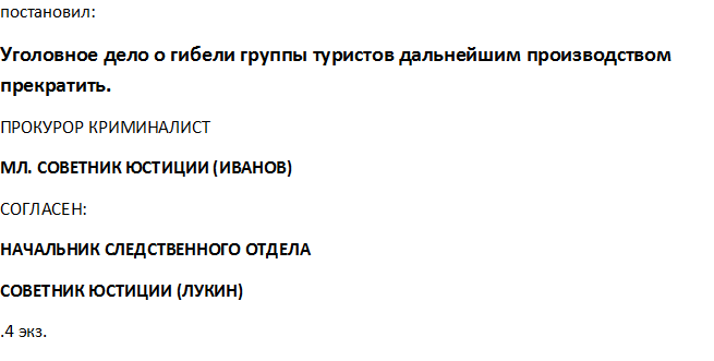 http://s3.uploads.ru/F2rJX.png