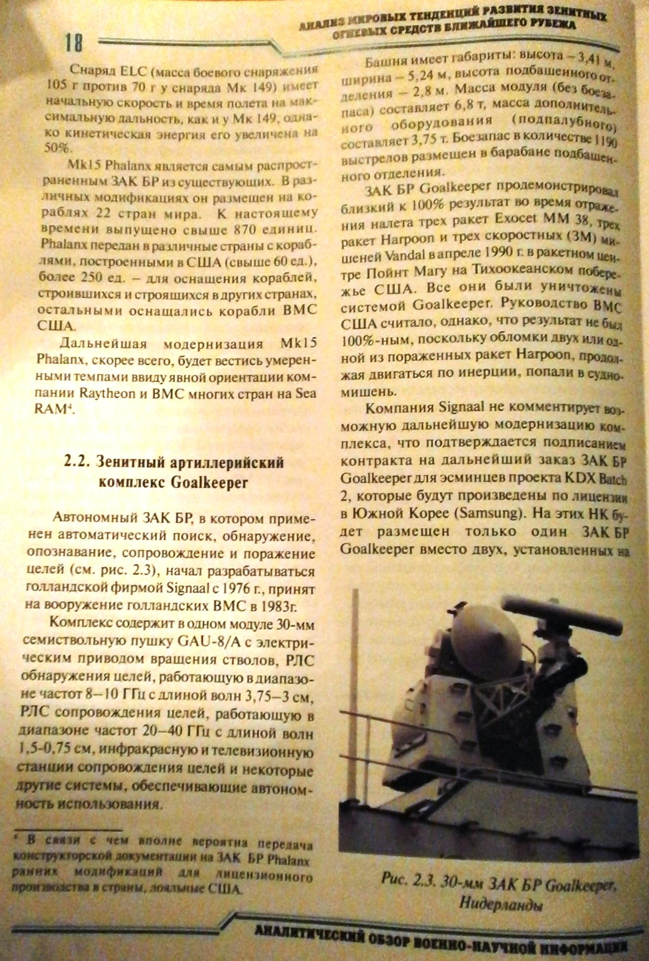 http://s3.uploads.ru/F5qnf.jpg
