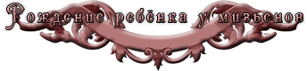 http://s3.uploads.ru/FCYLn.png