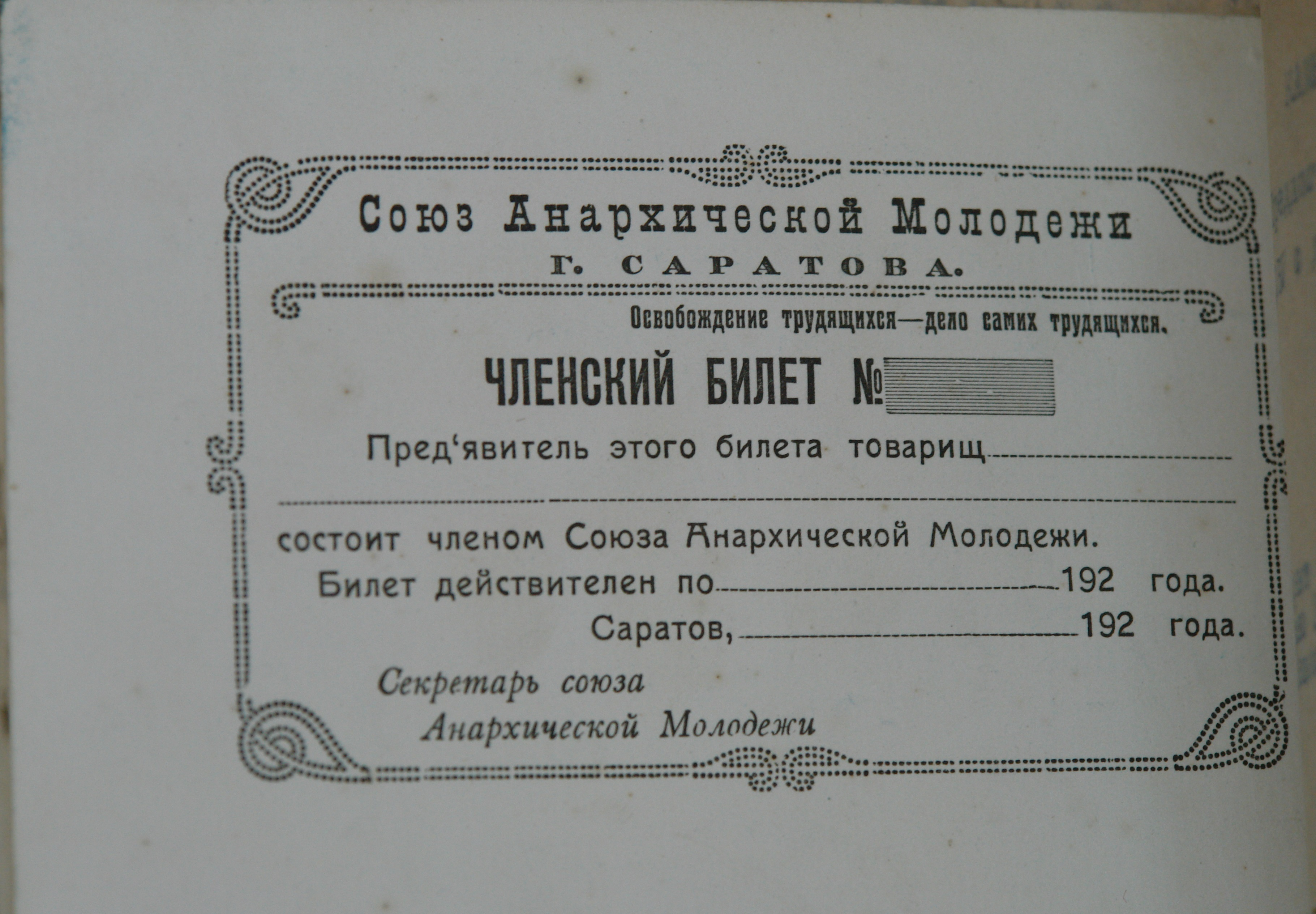 http://s3.uploads.ru/FCnbz.jpg