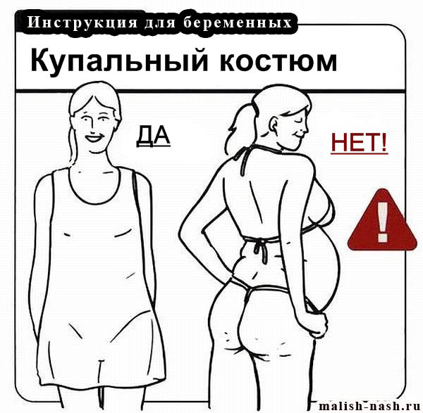 http://s3.uploads.ru/FEmhd.jpg
