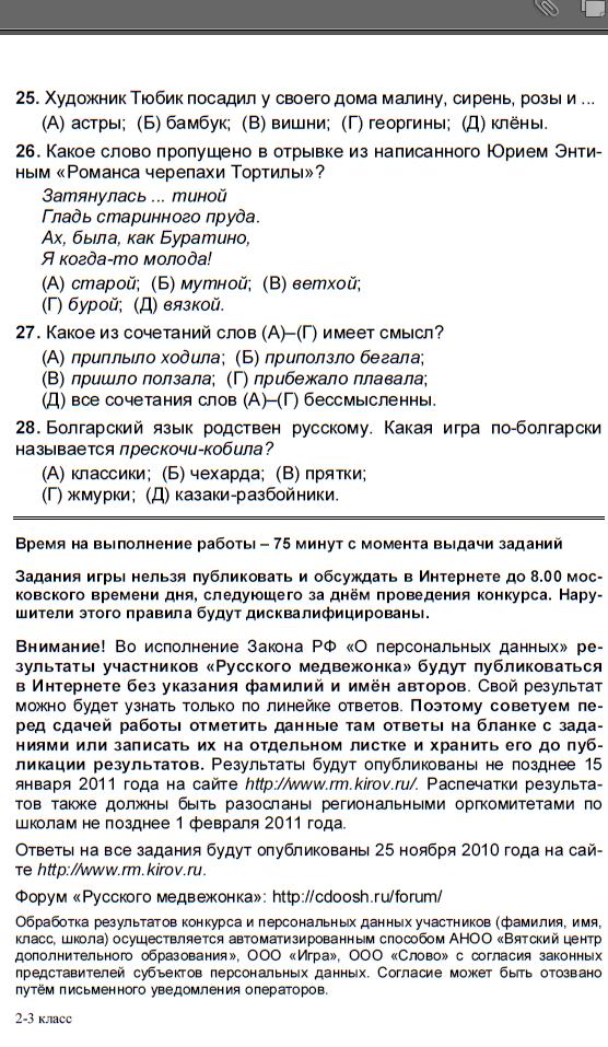 http://s3.uploads.ru/FEmn8.png