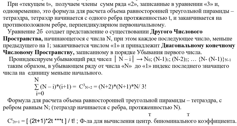 http://s3.uploads.ru/FIZ32.png