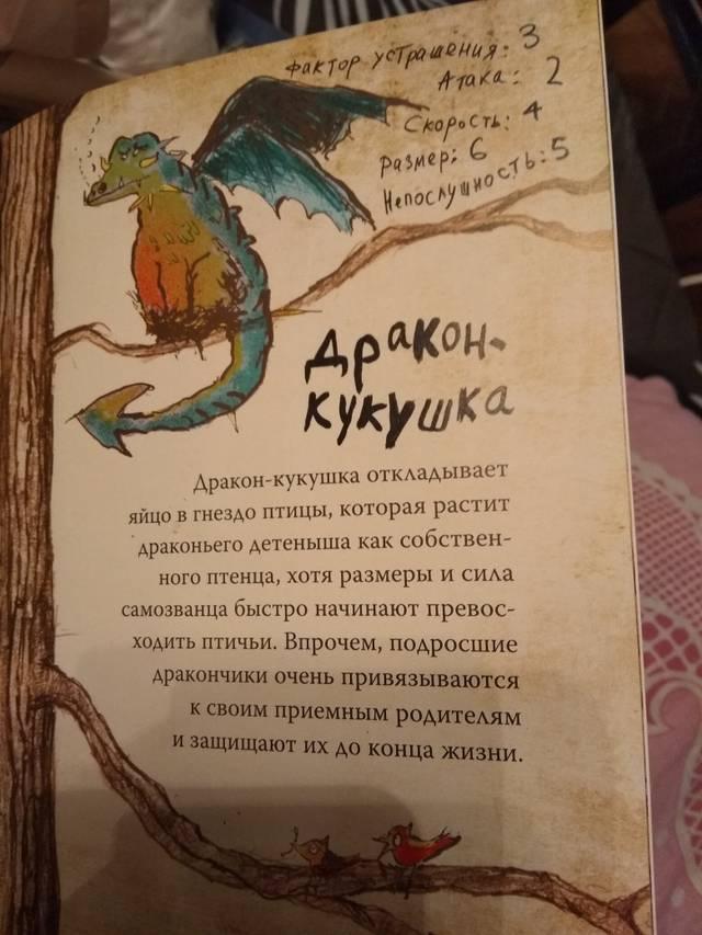 http://s3.uploads.ru/FPoH8.jpg