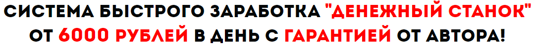 http://s3.uploads.ru/FVhIP.png