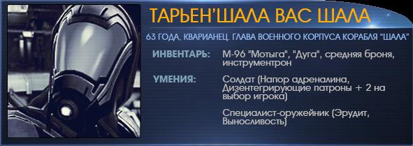 http://s3.uploads.ru/FWGaq.png