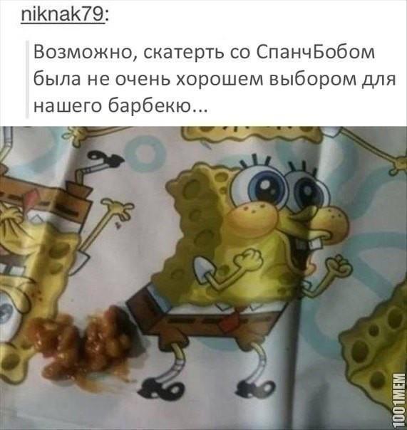 http://s3.uploads.ru/Fdov9.jpg
