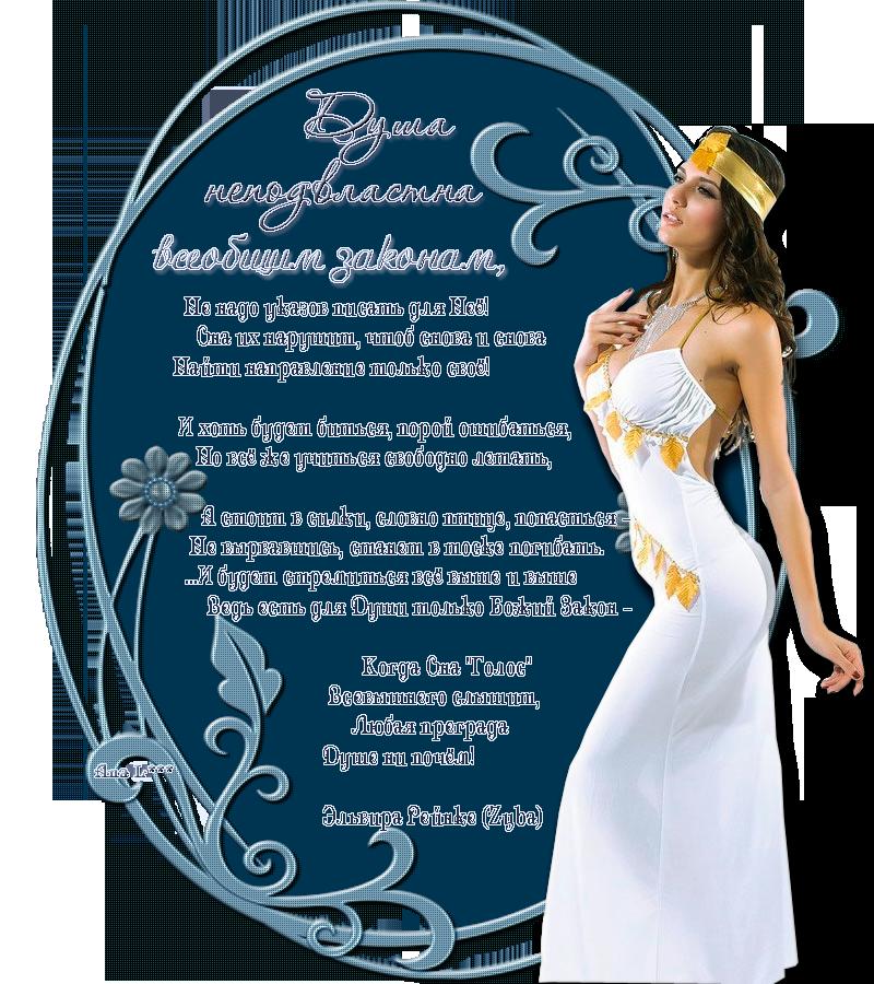 http://s3.uploads.ru/FdyH8.png