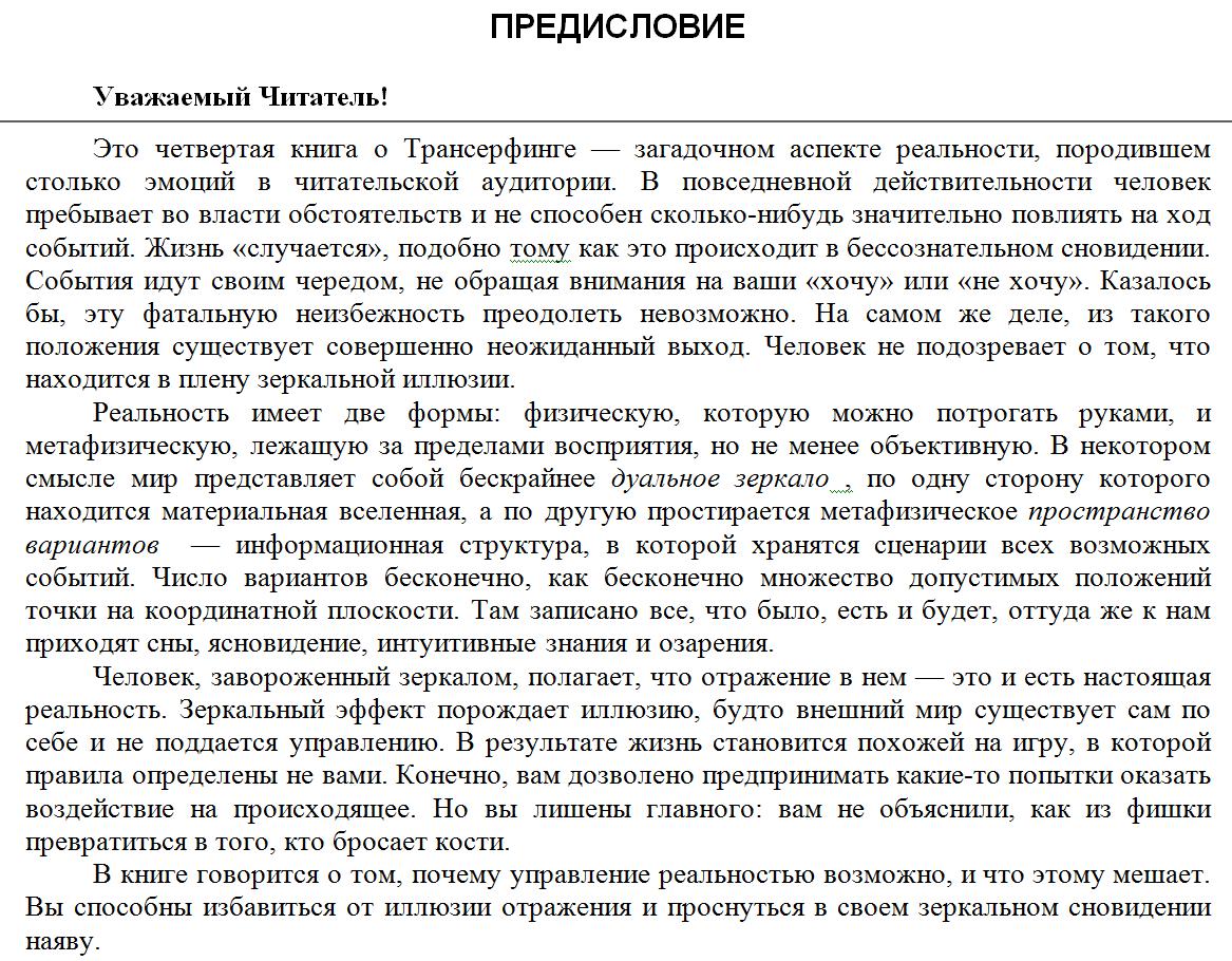 http://s3.uploads.ru/Fe7Tq.png