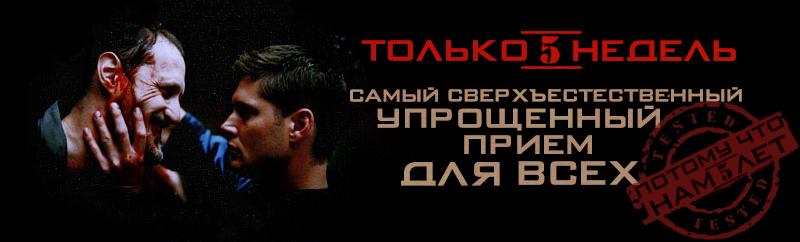 http://s3.uploads.ru/FeOGp.png