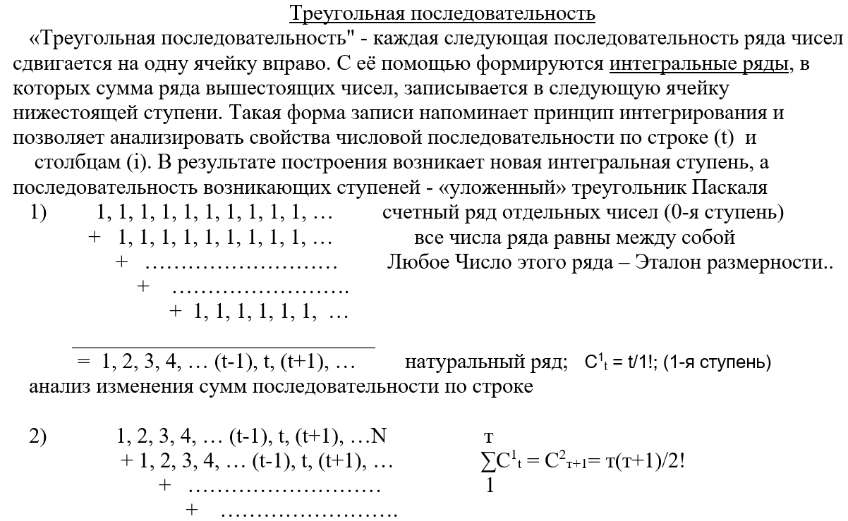 http://s3.uploads.ru/FfZcO.png