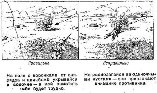http://s3.uploads.ru/FpwRJ.jpg