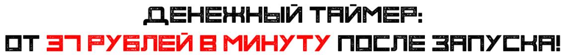 http://s3.uploads.ru/Fx8s2.jpg
