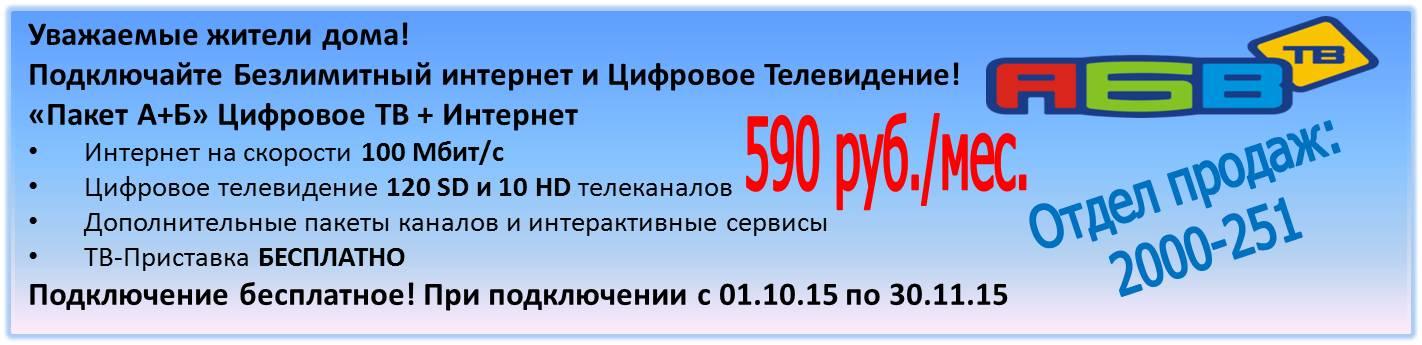 http://s3.uploads.ru/G0gW7.jpg