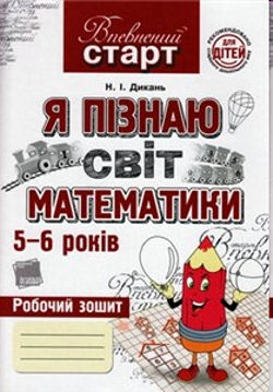 http://s3.uploads.ru/G2Van.jpg