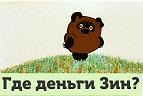 http://s3.uploads.ru/G4X7g.jpg