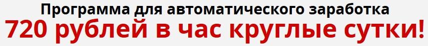 http://s3.uploads.ru/G51ir.jpg