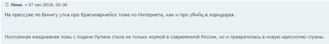 http://s3.uploads.ru/G6TpY.png