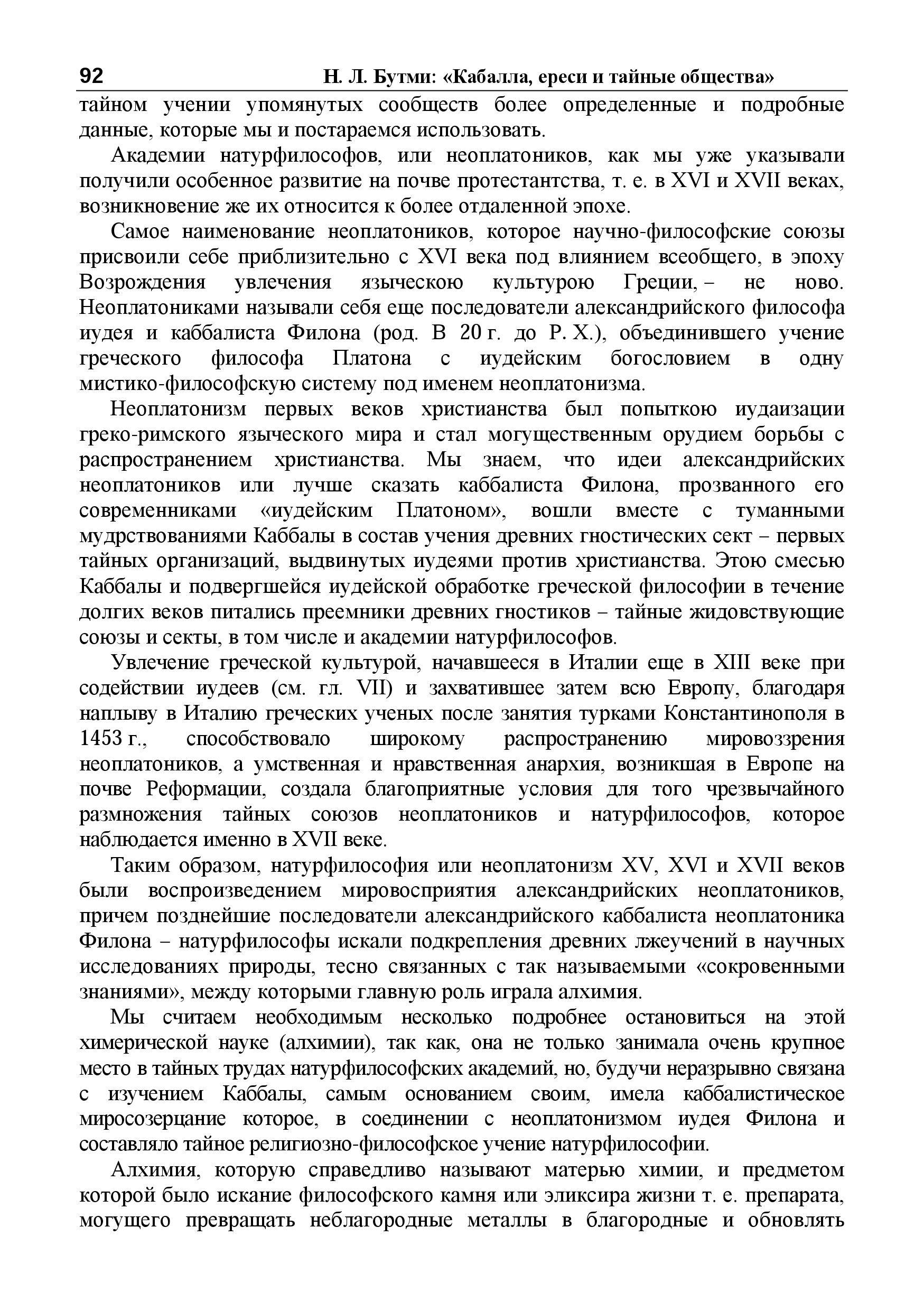 http://s3.uploads.ru/G8RLA.jpg
