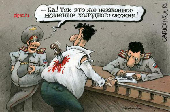 http://s3.uploads.ru/GAOH9.jpg