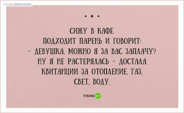 http://s3.uploads.ru/GDz4a.jpg