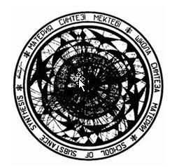 Модули Шакаева. Графика GEXha