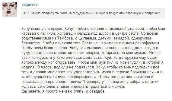 http://s3.uploads.ru/GHqsF.jpg