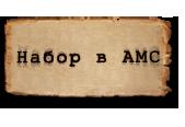 http://s3.uploads.ru/GJHxC.png