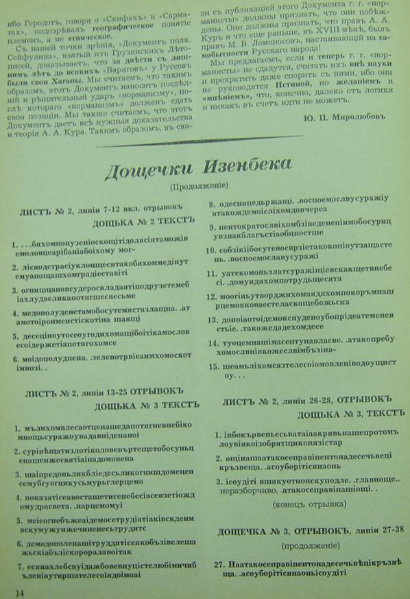 http://s3.uploads.ru/GJV2c.jpg