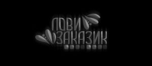 http://s3.uploads.ru/GJu7s.jpg