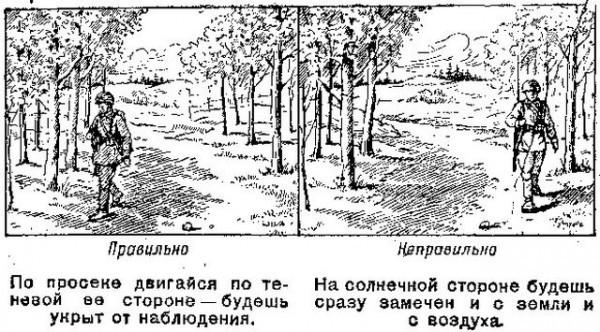 http://s3.uploads.ru/GKv9B.jpg
