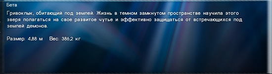 http://s3.uploads.ru/GL5oc.jpg