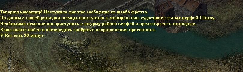 http://s3.uploads.ru/GNb1i.jpg