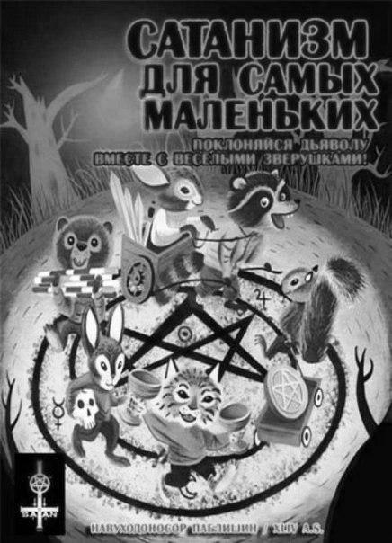 http://s3.uploads.ru/GPxKD.jpg