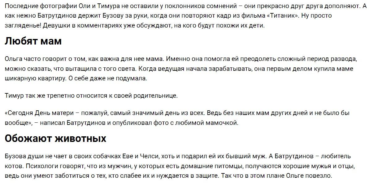 http://s3.uploads.ru/GRUNn.jpg