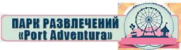 http://s3.uploads.ru/GWjX0.png