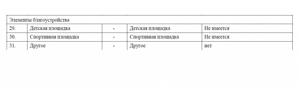 http://s3.uploads.ru/GZ5Kw.jpg