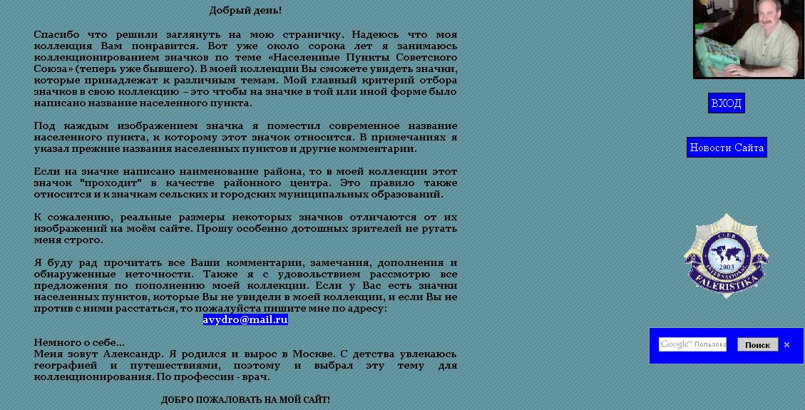 http://s3.uploads.ru/GaPFf.jpg