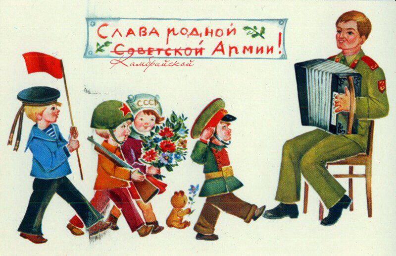 http://s3.uploads.ru/GcKi4.jpg