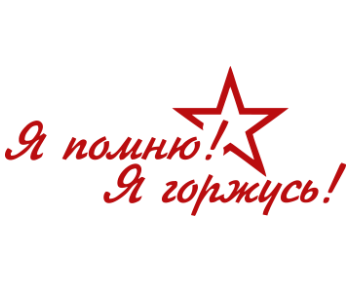 http://s3.uploads.ru/Gf8CI.png